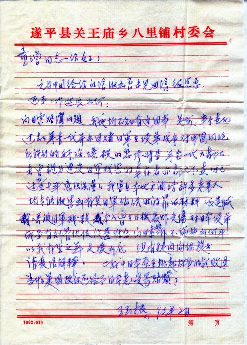 s0811-p1