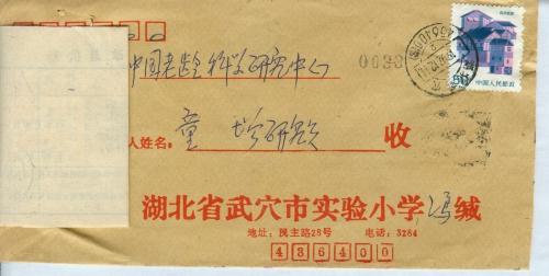 s0851-e2