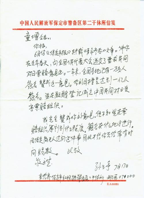 s0906-p1