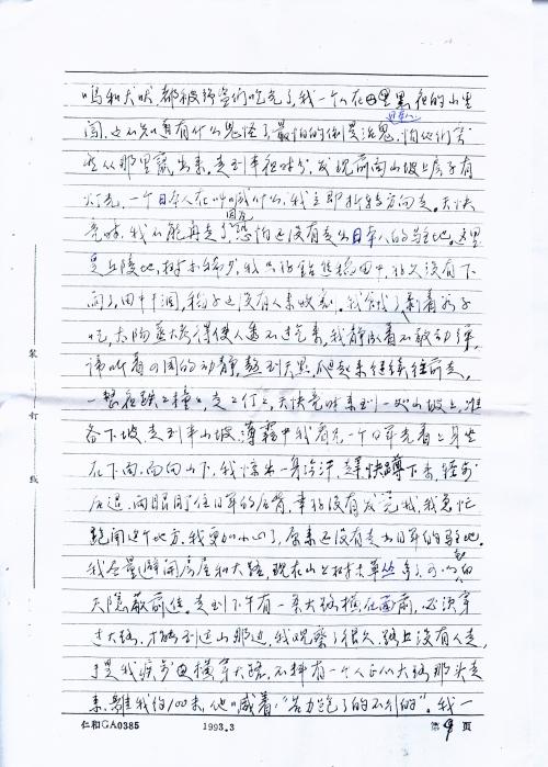s0985-p010