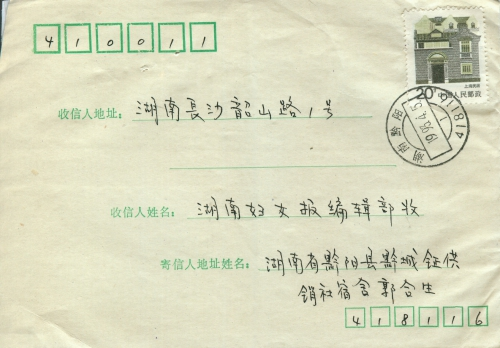 s1010-e