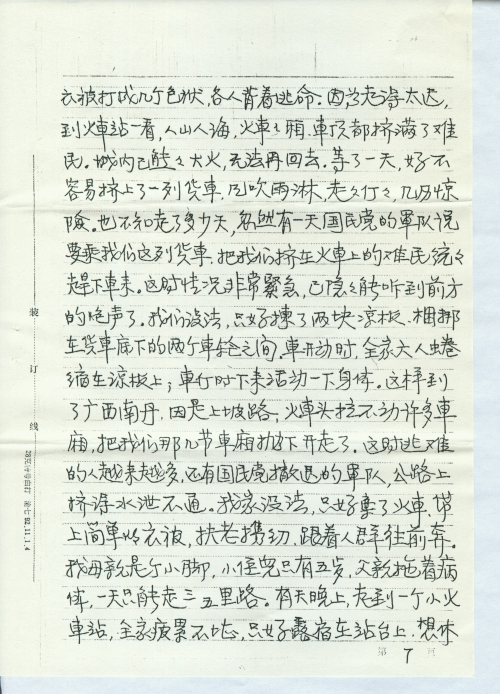 s1031-p010