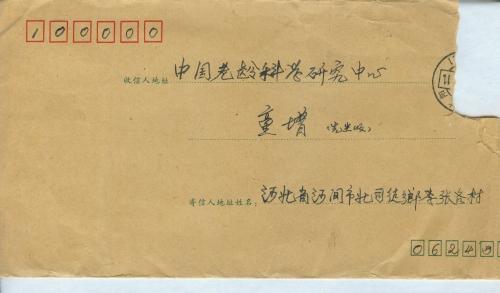 s1046-e1