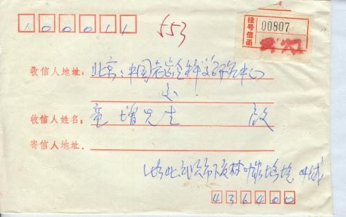 s1071-e