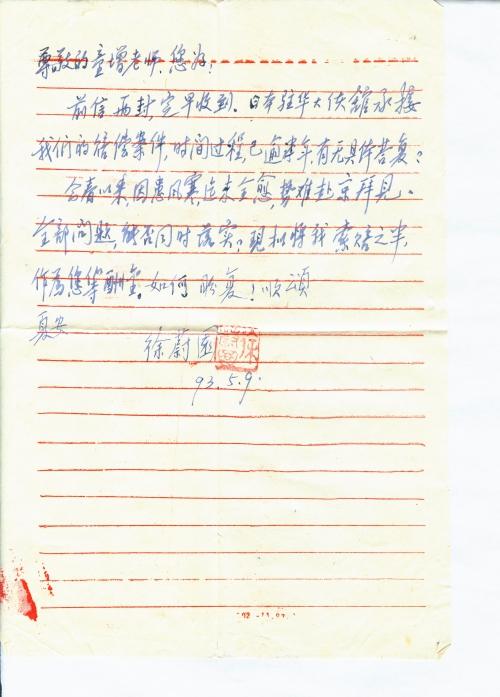 s1083-p1