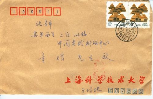 s1160-e