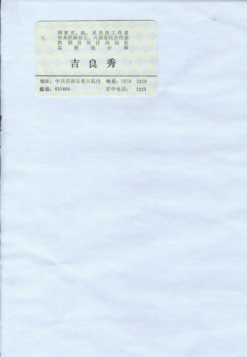 s1239-p4