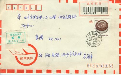 s1314-e