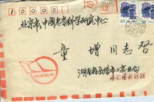 s1401-e