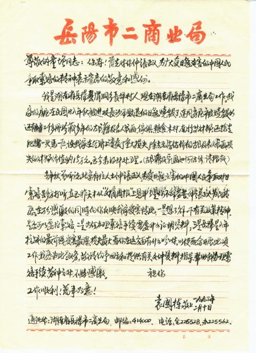 s1401-p1