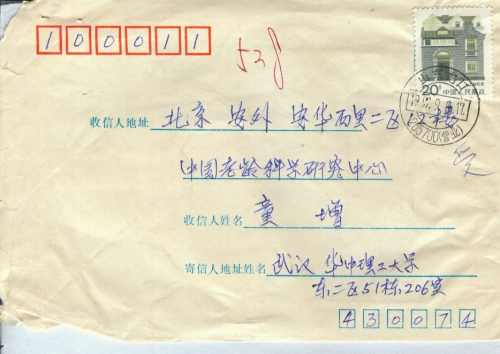 s1497-e