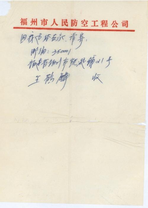 s1517-p3