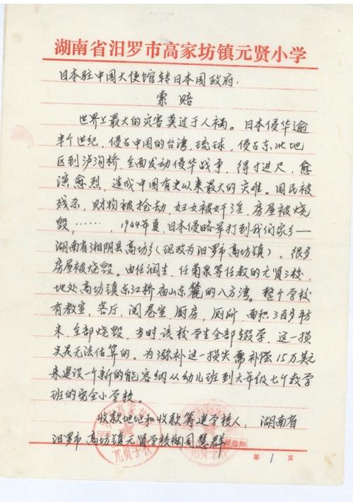 s1577-p1