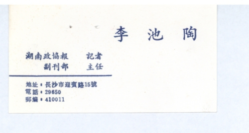s1581-p2