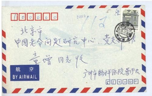 s2359-e