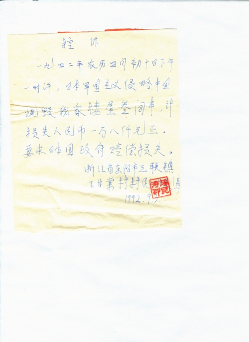 s2524-p1