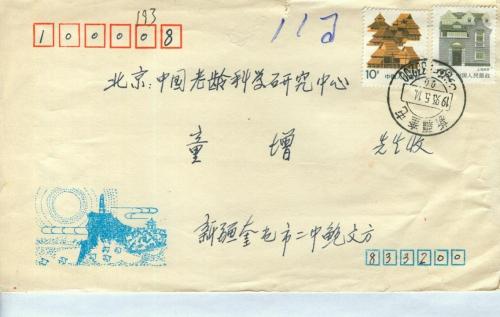 s2766-e