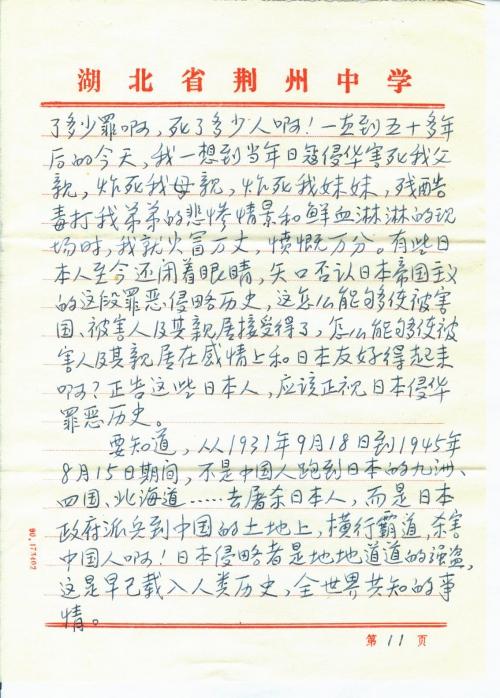 s2797-p011