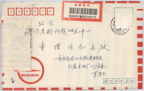 s3064-e2