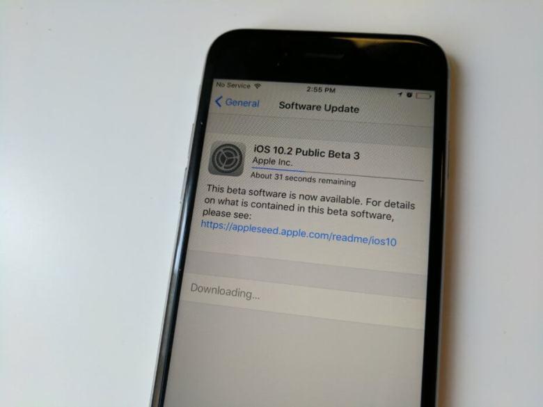 iOS 10.2 Beta 3 มีอะไรใหม่