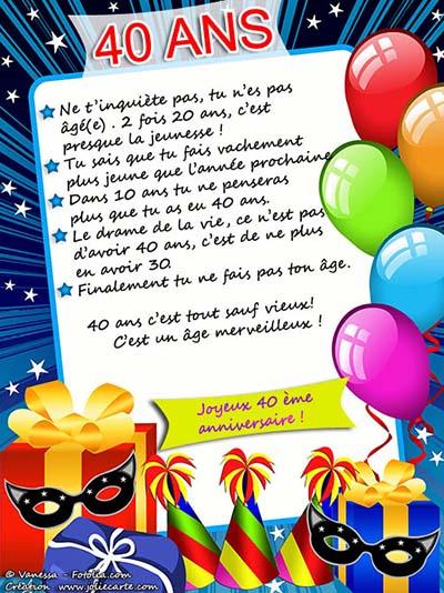http www 1001 carteanniversaire fr carte d anniversaire 40 ans a imprimer