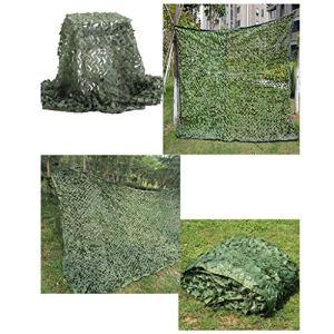 Décoration de filet de camouflage, Voile D'ombrage, Filet De Camouflage Vert 4x5m, Couverture De Voiture Décoration De Jardin Filet De Protection Extérieure Protection Nette Photographie Cachée Chasse