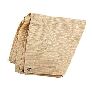 Anuo – Tissu de protection solaire en maille pour ombrage – 85 % de pergola – Bord adhésif avec œillets – Pour plantes de jardin, grange, chenil, bâche, Polyéthylène, beige, 3x4m/9x12ft