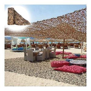 WXQIANG Filet d'ombrage – Filet de camouflage – Filtrage de la lumière – Jungle dans le désert – Protection solaire – Isolation thermique – 34 tailles – Marron – Taille : 5 x 10 m