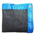 Filet de Protection Contre Le Soleil Filet de Protection Contre Le Soleil Noir (Color : Black, Size : 4X8M)