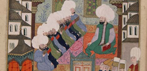 17th century madrasa manuscript