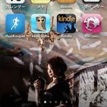 iOSデバイスでサイトをホーム画面へ追加するときのアイコンを変更する