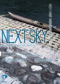 nextsky_flyer05