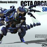OCTA ORCA DM skunk