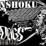 SHINSHOKU