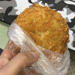 大阪なんとかカレーパン
