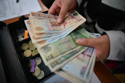 billetes_y_monedas
