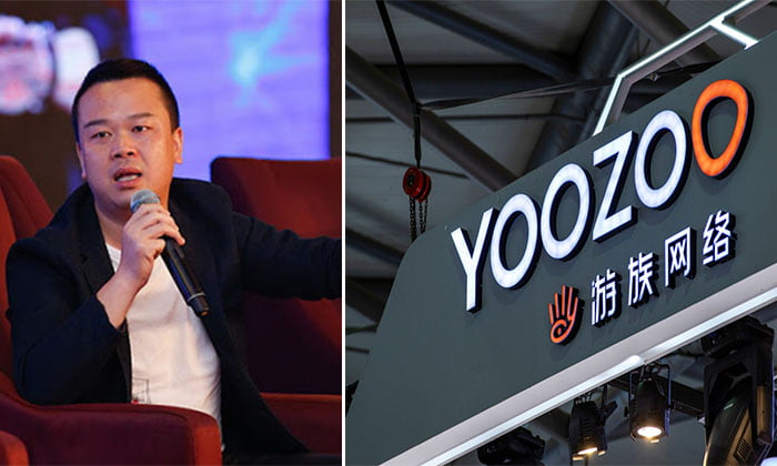 Lin Qi (Yoozoo Games CEO Dies At 39) Biography: Wiki, Age, Career, Death  Cause - 101Biography