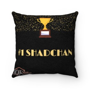 Faux Suede #1 Shadchan Square Pillow