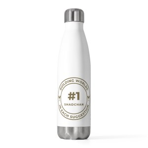 #1 Shadchan 20oz Insulated Bottle