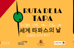 Spanish Chamber Of Commerce Ruta de la Tapa Network Event Seoul