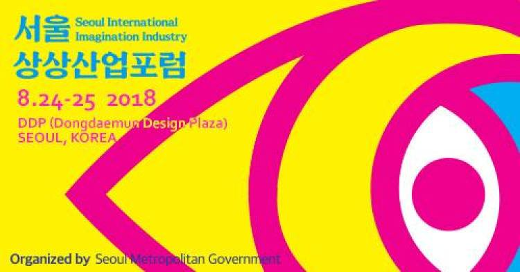 10 Networking Business Events August Seoul Int'l Imagination Industry Forum Dongdaemun Design Plaza