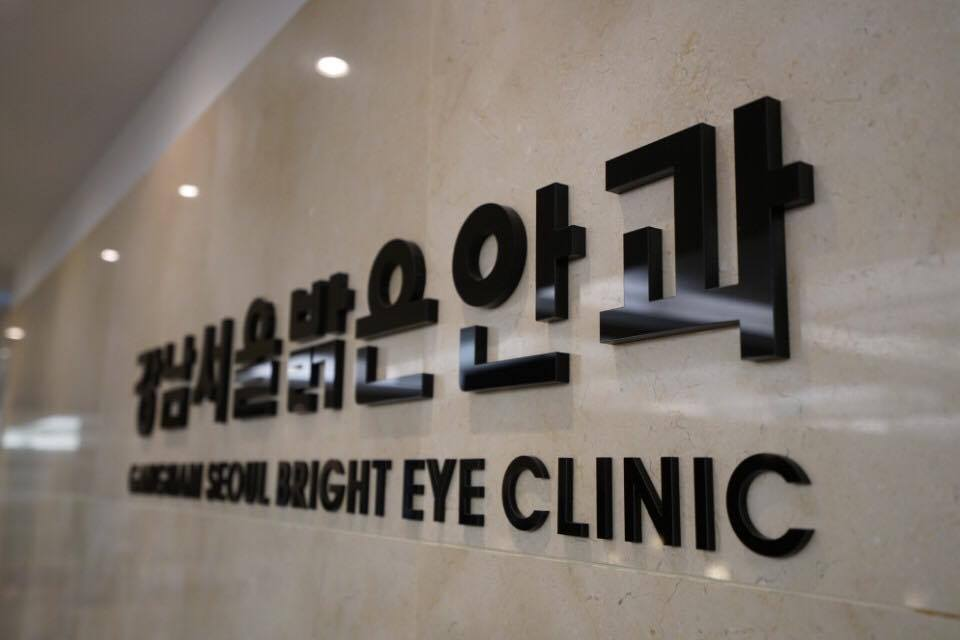 10 English speaking Optometrists in Korea Gangnam Seoul Bright Eye Clinic Seoul