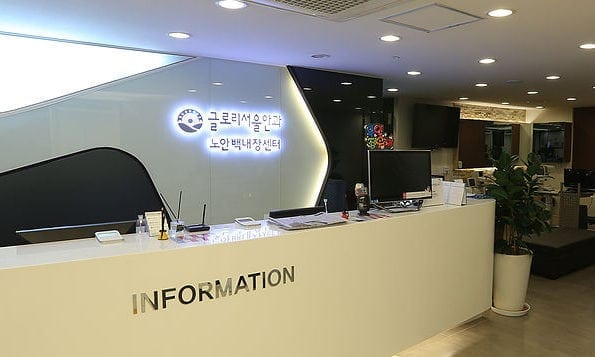 10 English speaking Optometrists in Korea Glory Seoul Eye Clinic Seoul