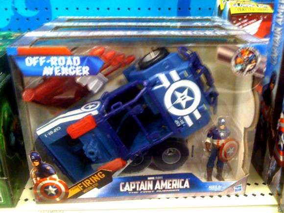 Captain America Off Road Avenger Vehicle