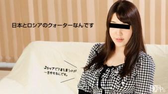 092716_01 AVに出たがる日本とロシアのクォーターJカップ娘