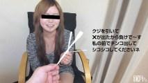 10musume 101416_01 Kasumi Asano