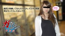 10musume 102916_01 Mina Adachi