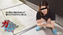 10musume 110916_01 Mayu Mori