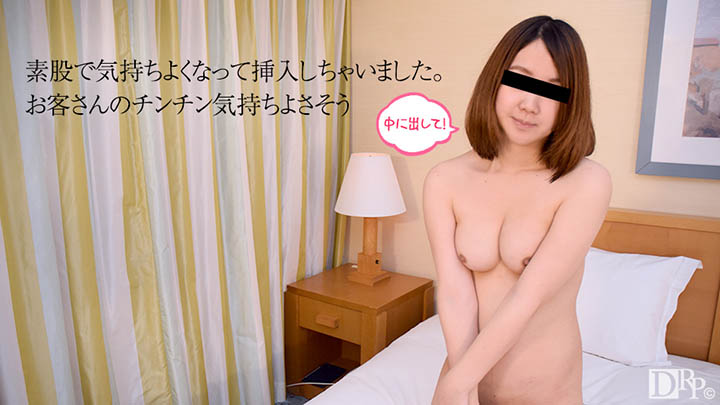 10musume 111216_01 Saki Kawada