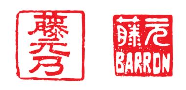 hanko-seal-chop